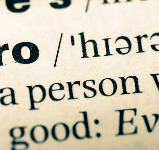 What Is The Definition Of A Hero?